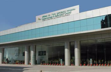 Mohak Hi-Tech Speciality Hospital, Indore